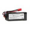 Аккумулятор Walkera QR X350 PRO-Z-14 Li-po battery(11.1V 5200mAh)