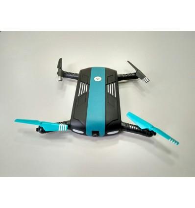 Квадрокоптер Pocket Pro HD