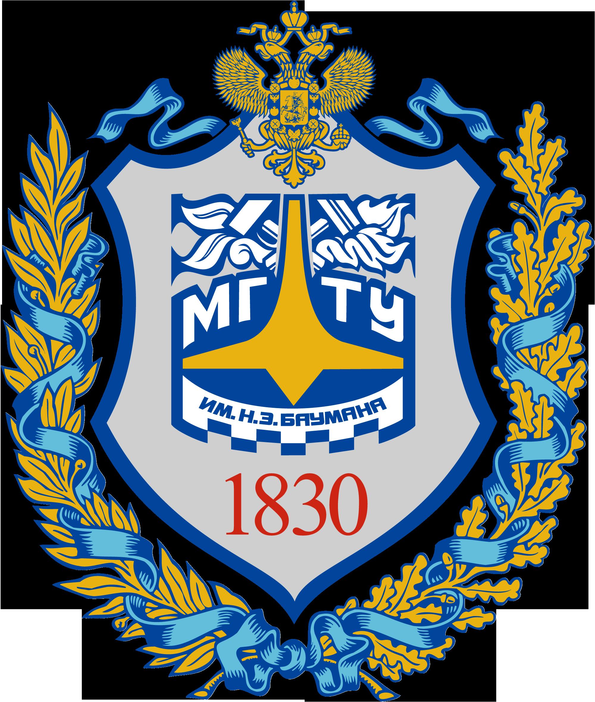МГТУ им- Баумана.png