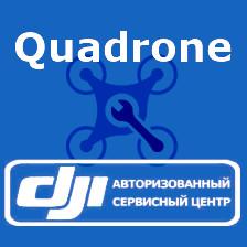 Гарантийный Ремонт Dji в Москве