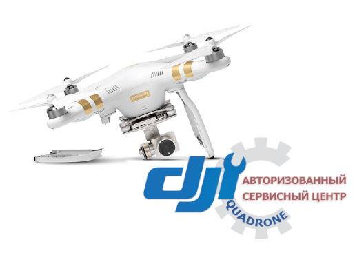 Ремонт Dji - авторизованный сервисный центр