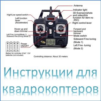 Malenkie_menyushki_4_sht.jpg
